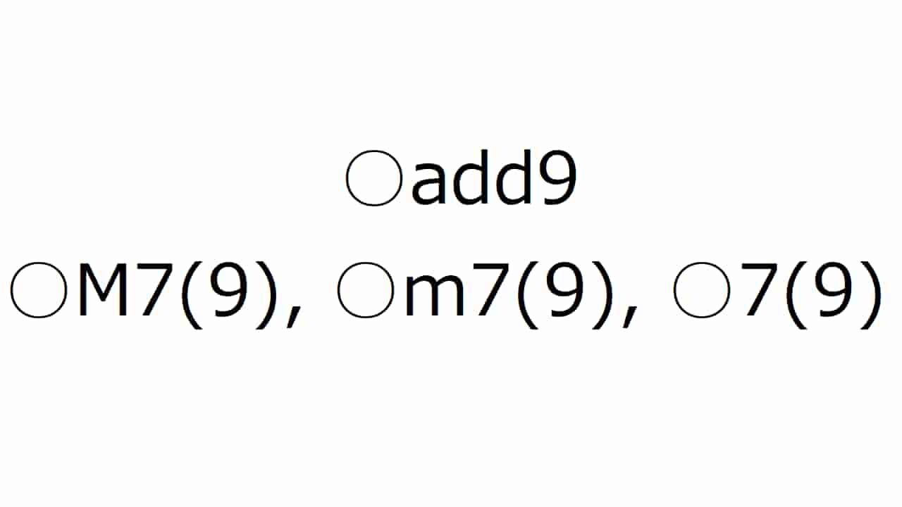 add9_9